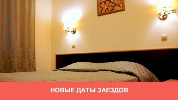 Золотой колос, Гостиницы
