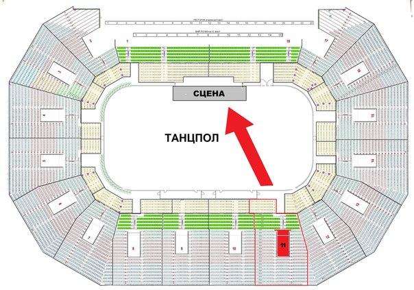 Схема залов арена омск