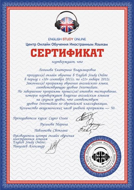 Купить аттестат школы за 11 класс в москве