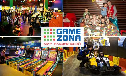 Game Zona (Гейм Зона): Приятные цены на все виды развлечений для детей