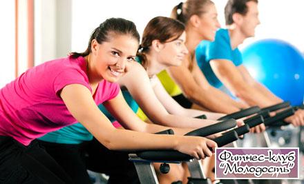 Скидка 75% на месячный абонемент (16 занятий) в тренажерном зале фитнес-клуба Молодость (400 руб. вместо 1600 руб.)
