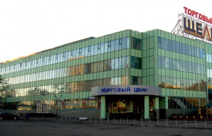 torgoviy-tsentr-shelkovo-kinoteatr