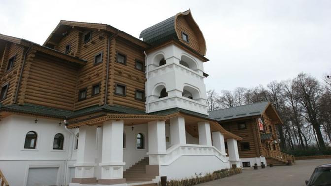 Гостиничный комплекс «Усадьба Ромашково»