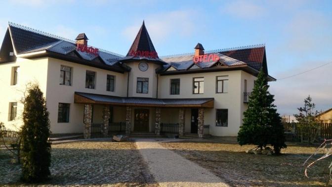 Отель «Алино»