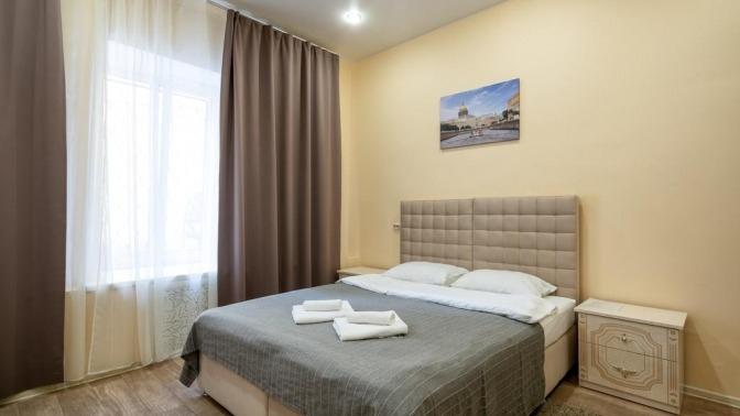 Мини-отель «Адель»