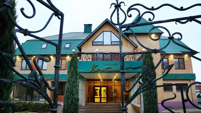 Гостиничный комплекс «Континент»