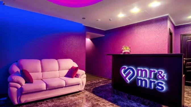 Бутик-отель Mr & Mrs