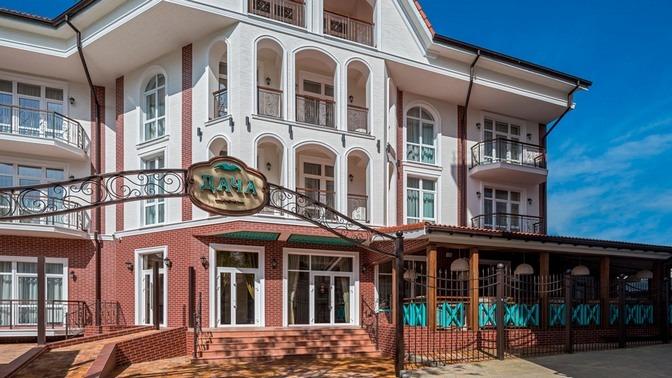 Гостиничный комплекс «Дача»