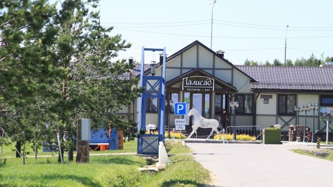 Загородный клуб семейного отдыха «Петрухино-клуб»