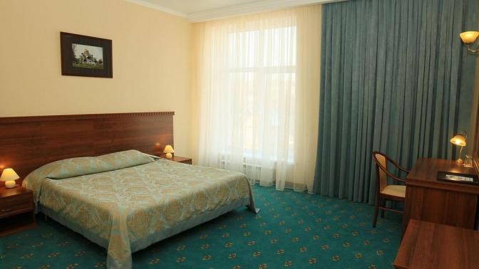 Отель «Купецъ»