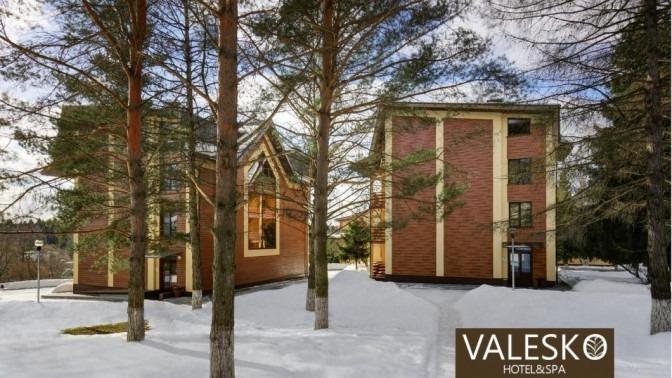 Комплекс Valesko Hotel & SPA
