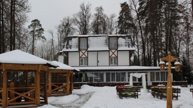 Парк-отель «Ясенки»