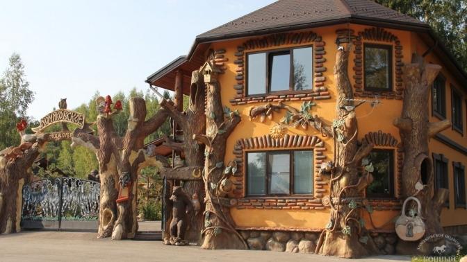 База отдыха «Хомяковское подворье»
