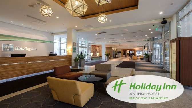 Отель Holiday Inn Moscow Tagansky