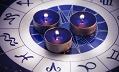Центр астрологии
