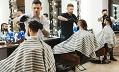 Barbershop Jagger