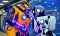 Федерация роботов