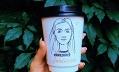 Sokol Coffee