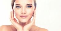 Различные виды чисток лица всалоне красоты «Тамара». <b>Скидкадо82%</b>