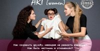 Билет натеатральный эксперимент «Art [women]» или «Art [men]» втеатре «Компас». <b>Скидка51%</b>