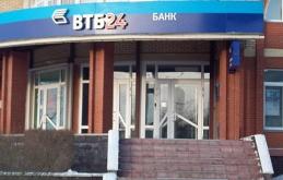 Банки России - каталог банков адреса филиалов, банкоматов ...