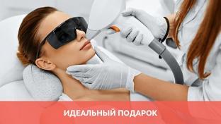 Лазерная эпиляция великий новгород отзывы безопасно ли фотоомоложение
