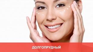 Лазерное омоложение Площадь Республики Чебоксары фотоомоложение лица скидки
