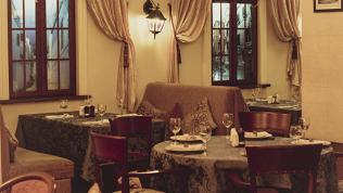 Ресторан «Бахтриони»