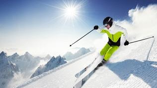 Прокат сноуборда, лыж