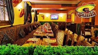 Бар-ресторан Sombrero