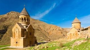 Тур вАрмению