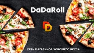 Сеть доставок DaDaRoll