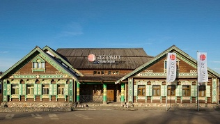 ГК «Azimut отель Суздаль»