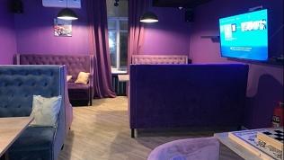 Лаундж-бар Lazy Lounge