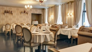 Ресторан Tefsi