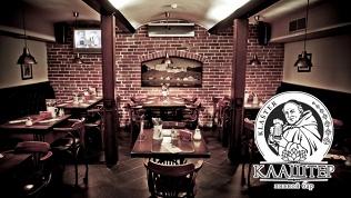 Сеть баров «Клаштер»