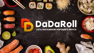 Набор роллов, суши