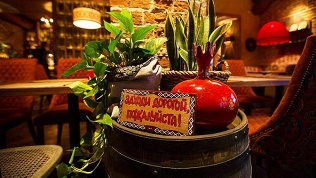 Ресторан «Бакладжан»