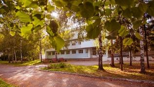 Санаторий КГРЭС