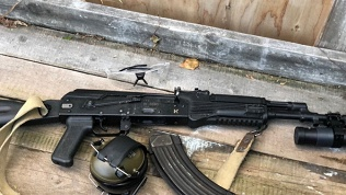Стрельба изоружия
