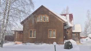 Резиденция Sagittarius