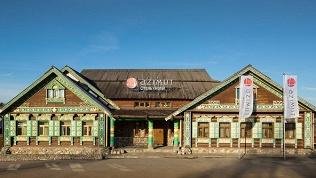 «Azimut Отель Суздаль»