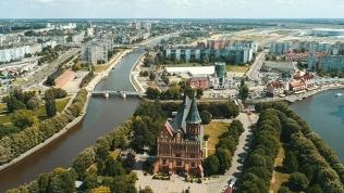 Тур вКалининград