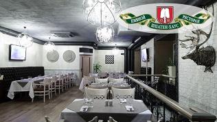 Ресторан «Шпатен-Хаус»