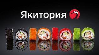 Рестораны «Якитория»