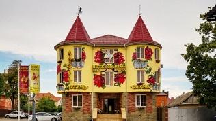 Отель Marton Baden