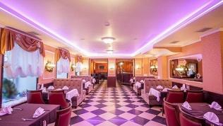Ресторан «Астерия»