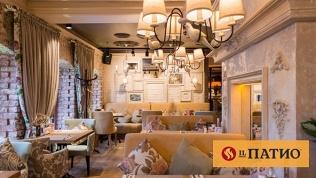 Ресторан «IlПатио»