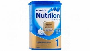 Детские молочные смеси