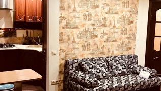 Квартирное бюро «Абрикос»